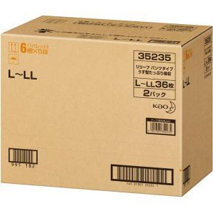 花王 リリーフはつらつパンツうす型たっぷり LーLL 36枚×2|matsumotokiyoshi