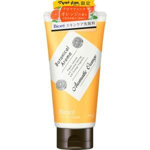 ビオレ スキンケア洗顔料 アロマティックオレンジの香り 130G|matsumotokiyoshi