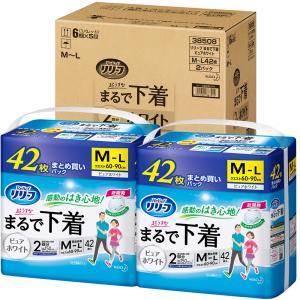 花王 リリーフ パンツタイプ まるで下着 M−L 42枚×2|matsumotokiyoshi