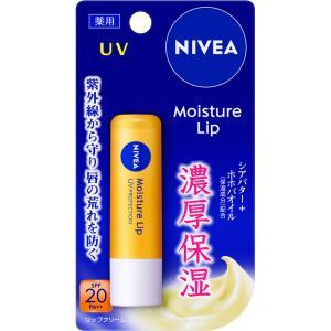 花王 ニベア モイスチャーリップ UV 3.5...の関連商品1