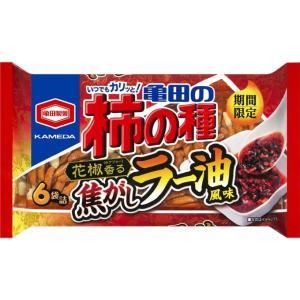 亀田製菓 亀田の柿の種 焦がしラー油風味 6袋詰 182g