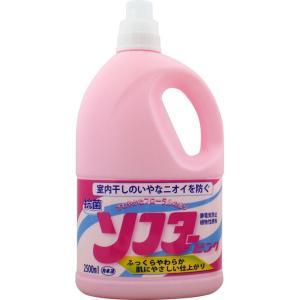 カネヨ石鹸 カネヨ ソフター ピンク 2500ml