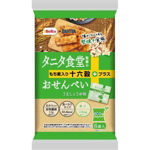 栗山米菓 タニタ食堂監修のおせんべい 十六穀 96g|matsumotokiyoshi