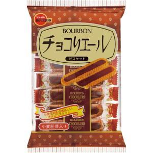 ブルボン チョコリエール 14本