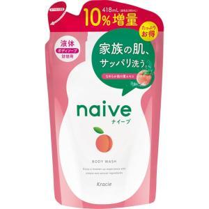 クラシエホームプロダクツ ナイーブ ボディソープ(桃の葉)詰替用10%増量 418ml|matsumotokiyoshi