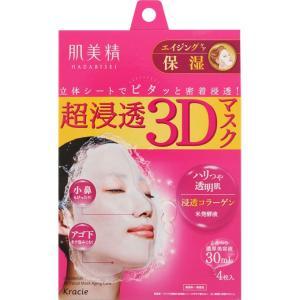 クラシエホームプロダクツ 肌美精 超浸透3Dマスク エイジングケア(保湿) 4枚|matsumotokiyoshi