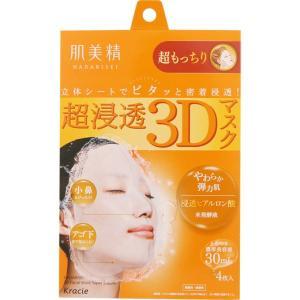 クラシエホームプロダクツ 肌美精 超浸透3Dマスク 超もっちり 4枚|matsumotokiyoshi