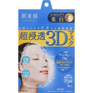 クラシエホームプロダクツ 肌美精 超浸透3Dマスク エイジングケア(美白) 4枚 (医薬部外品)|matsumotokiyoshi