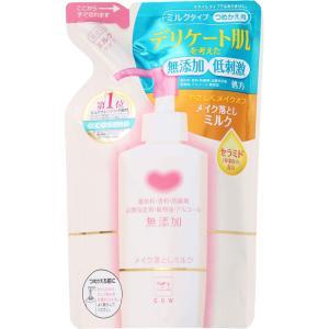 牛乳石鹸共進社 カウブランド 無添加メイク落としミルク 詰替用 130ml matsumotokiyoshi