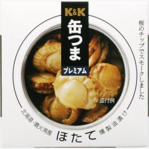 国分 K&K 缶つまプレミアム 北海道・噴火湾...の関連商品1