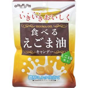 扇雀飴本舗 食べるえごま油キャンデー 80g...