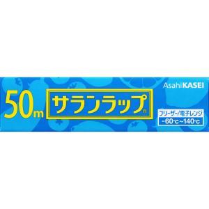 旭化成ホームプロダクツ サランラップ 15cm×50m