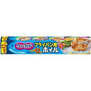 旭化成ホームプロダクツ クックパーフライパン用ホイル 25cm 12m