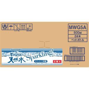 サントリーフーズ 南アルプスの天然水 スパークリング 500ml×24