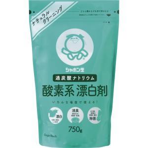 シャボン玉石けん シャボン玉 酸素系漂白剤 750g|matsumotokiyoshi