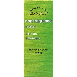 資生堂 セレンシュア ロールオンNB 30ml (医薬部外品) matsumotokiyoshi