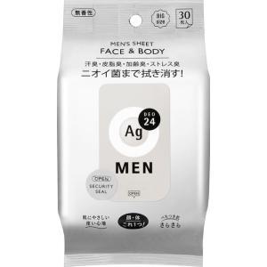 エフティ資生堂 AGデオ24メン フェイス&ボディシート 無香性 30枚|matsumotokiyoshi