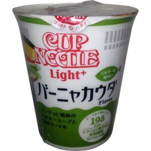 日清食品 カップヌードルライトプラス バーニャカウダ 53g