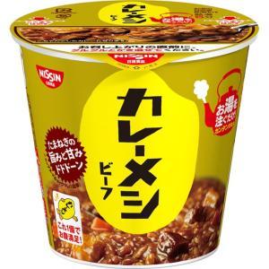 日清食品 日清 カレーメシビーフ 107g