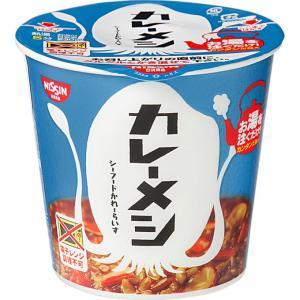 日清食品 カレーメシシーフード 1食