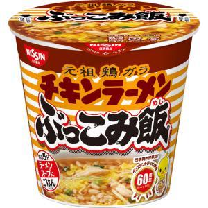 日清食品 チキンラーメン ぶっこみ飯 77g|matsumotokiyoshi