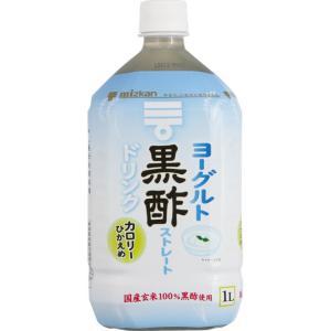 ミツカン ヨーグルト黒酢 ストレート 1000ml