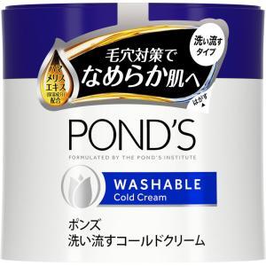ユニリーバ・ジャパン ポンズ ウォッシャブルコールドクリーム 270g
