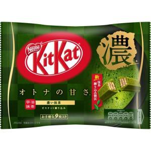 ネスレ日本 キットカットミニ 大人の甘さ濃い抹茶 9枚