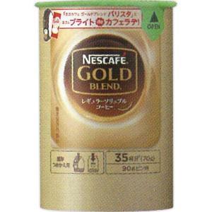 ネスレ日本 ネスカフェ ゴールドブレンド エコ&システムパック 70g