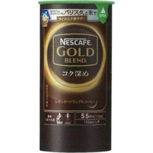 ネスレ日本 ネスカフェ ゴールドブレンド コク深め エコ&システムパック 110g