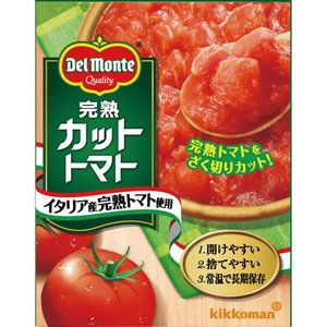 キッコーマン デルモンテ 完熟カットトマト紙パ...の関連商品8