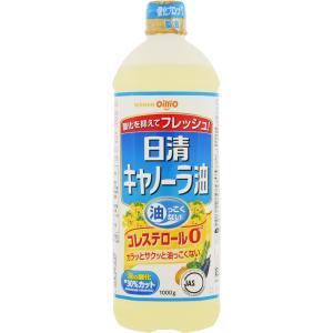 日清オイリオグループ 日清オイリオ キャノーラ油 1000g
