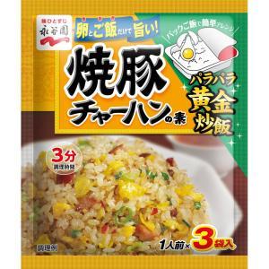 永谷園 焼豚チャーハンの素 27g