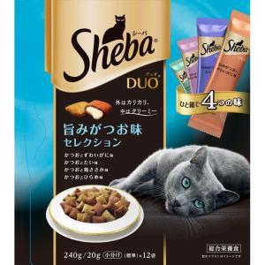 マ−スジヤパンリミテッド シーバ デュオ 成猫用 旨みがつお味セレクション 240g【Sheb1229】