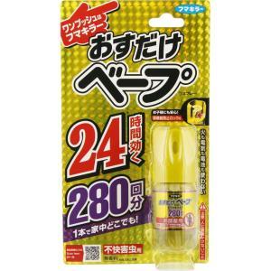 フマキラー おすだけベープスプレー 280回分 不快害虫用 28.2ml matsumotokiyoshi