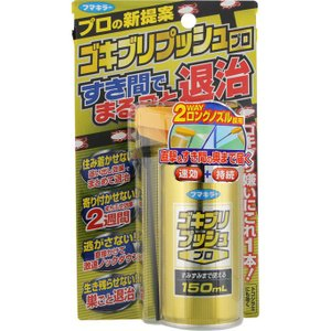 フマキラー ゴキブリプッシュプロ 150ml (医薬部外品)|matsumotokiyoshi