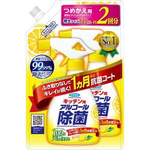 フマキラー キッチン用アルコール除菌スプレー 詰替2回分 720ML|matsumotokiyoshi