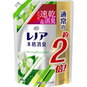 P&Gジャパン レノア本格消臭 フレッシュグリーン 詰替特大 860ml|matsumotokiyoshi