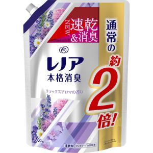 P&Gジャパンレノア本格消臭 リラックスアロマ 詰替特大860ml