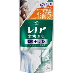 P&Gジャパン レノア 本格消臭 部屋干しDX リフレッシュハーブ 詰替 430mL|matsumotokiyoshi