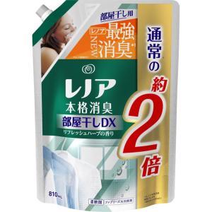 P&Gジャパン レノア 本格消臭 部屋干しDX リフレッシュハーブ 替 特大 810mL|matsumotokiyoshi