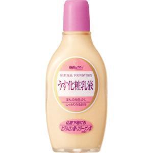 桃谷順天館 明色 うす化粧乳液 158ml|matsumotokiyoshi