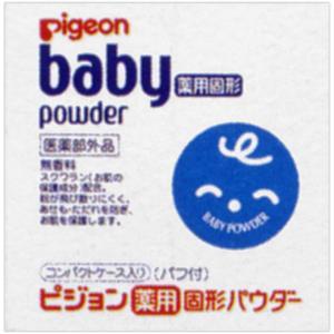 ピジョン 薬用固形パウダー 45g|matsumotokiyoshi