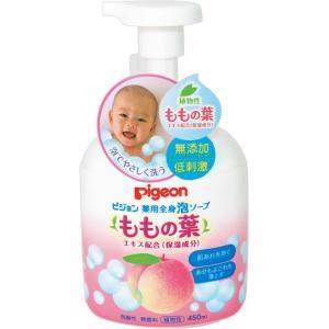 ピジョン 薬用全身泡ソープ ももの葉 450ml (医薬部外品) matsumotokiyoshi