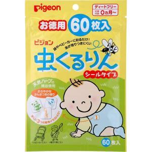 ピジョン 虫くるりん シールタイプ 60枚|matsumotokiyoshi