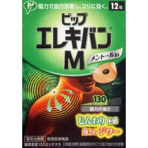 ピップフジモト ピップエレキバン M 12粒|matsumotokiyoshi