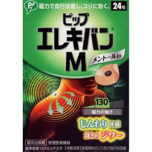 ピップフジモト ピップエレキバン M 24粒|matsumotokiyoshi