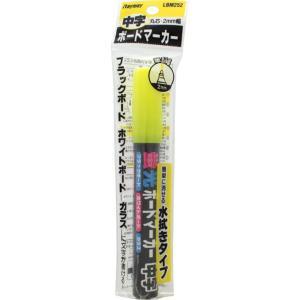 レイメイ藤井 蛍光ボードマーカー・中字 LBM...の関連商品9