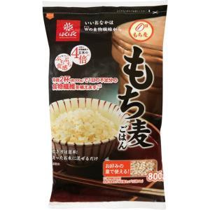 はくばく もち麦ごはん 800g|matsumotokiyoshi