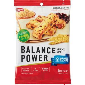 ハマダコンフェクト バランスパワー(全粒粉) 6袋の関連商品1